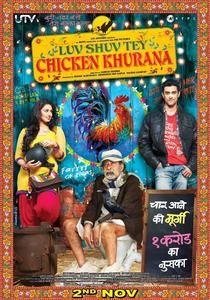 http://www.filmvids.com/watch-luv-shuv-tey-chicken-khurana-2012-full-hindi-movie-online-hd/ download Luv Shuv Tey Chicken Khurana full movie, download Luv Shuv Tey Chicken Khurana full movie hd, Luv Shuv Tey Chicken Khurana (2012) download, Luv Shuv Tey Chicken Khurana (2012) full movie, Luv Shuv Tey Chicken Khurana 2012, Luv Shuv Tey Chicken Khurana download free, Luv Shuv Tey Chicken Khurana download torrent, Luv Shuv Tey Chicken Khurana free download, Luv Shuv Tey Chicken Khurana free…