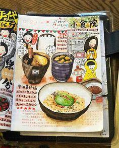 おいしいですね‼️吃貨的週末!#hobo #hobonichi #handwrighting #sketch #daily #繪日記 #手帳 #手繪 #ほぼ日 #ほぼ日手帳