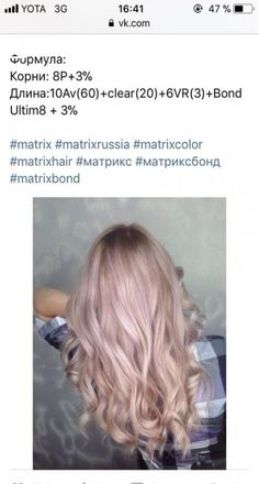 Ideas Hair Color Blonde Ombre Rose Gold For 2019 Matrix Hair Color, Hair Color Dark, Ombre Hair Color, New Hair Colors, Blonde Color, Cool Hair Color, Blonde Ombre, Gold Blonde, Pastel Blonde