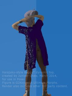Harajuku-style Baggy-T Back View  #Poser use: Dynamic Cloth #mesh, #Harajuku-style Baggy-T, by Juniper Chew.  Any interest ?  3D CG Poser mesh modelling clothing Harajuku mens fashion