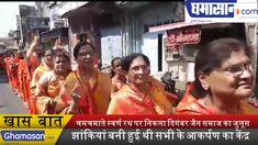 INDORE: भगवान महावीर | चमचमाते स्वर्ण रथ पर निकला Digambar Jain Samaj का... Indore, The Office, Offices