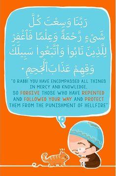 Du'a __ (owhsomuslim.com) Islamic Teachings, Islamic Dua, Religious Quotes, Islamic Quotes, Beautiful Dua, Islamic Cartoon, Islam For Kids, Learn Quran, Self Reminder