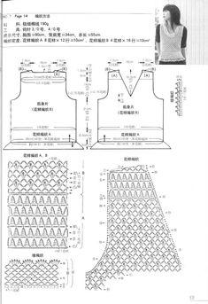 Lacy crochet vest, 2 of 2【引用】春夏钩针编织实例----自然风 - 芊芊的日志 - 网易博客