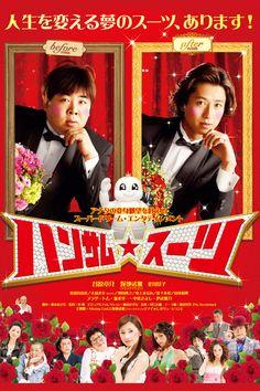 The Handsome Suit Subtitle Indonesia | Dramaku.Net