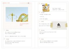 http://assets.mochithings.com/products/beautiful_flower_scheduler/photos/15492/beautiful_flower_scheduler.png