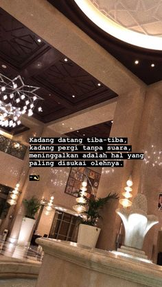 Rude Quotes, Bio Quotes, Snap Quotes, Tumblr Quotes, Text Quotes, People Quotes, Quotes Lucu, Cinta Quotes, Quotes Galau