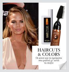 Hair cuts & colours: Οι κουπ και τα χρώματα για αυτή τη σεζόν!