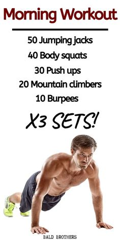 3 Of the best morning workouts that anyone can do. These morning workouts are perfect for men who don't have time for the gym. 3 Best morning workouts for men which you can do at home! Morning Workout Routine, Full Body Workout Routine, Abs Workout Routines, Gym Workout Tips, Morning Workouts, Gym Workout Chart, Mens Full Body Workout, Belly Fat Workout For Men, Lose Belly Fat Men