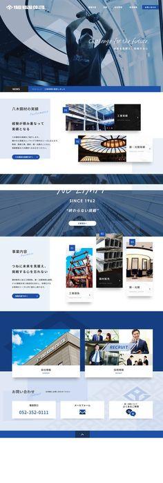 Website design - New Ideas Book Layout, Web Layout, Layout Design, Responsive Web Design, Ui Web, Web Banner, Banners, Web Japan, Corporate Website