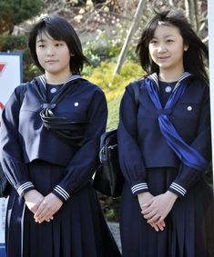 Princesses Mako and Kako of Japan: It is likely that their father will eventually become the Emperor of Japan as their uncle Crown Prince Naruhito has no male heir