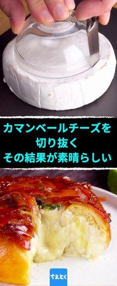 チーズは日本人に欠乏しがちなカルシウムをたくさん含む食材です。そんなチーズを楽しくみんなで食べられるレシピを集めたのがこちらの6選。手軽な鍋いらずのフォンデュや4種類のチーズを合わせたクワトロフォルマッジ、コロッケなど色々楽しめます! #チーズ #レシピ #チーズフォンデュ #モッツァレラ #カマンベール #クワトロフォルマッジ #エメンタール #アスパラガス
