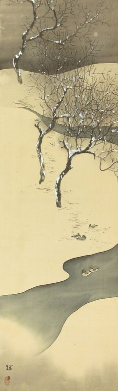 Okoku Konoshima 木島桜谷 (1877−1938).