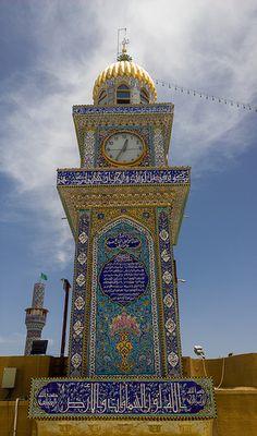 ساعة مسجد الكوفه , النجف الاشرف Minaret . Kufa Mosque . Iraq