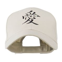 Chinese Symbol for Love Embroidery Cap - Stone