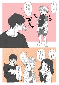 Cute Anime Guys, Cute Anime Couples, Fanarts Anime, Anime Characters, Couple Anime Manga, Desenhos Love, Character Art, Character Design, Anime Reccomendations