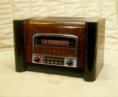 Old Antique Wood General Electric Vintage Tube Radio -Restored Working Table Top Poste Radio, Retro Radios, Timber Wood, Record Players, Music Boxes, Televisions, General Electric, Ebay Auction, Old Tv