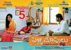 Pelli Choopulu Gallery. Telugu Movie Pelli Choopulu Stills. Directed by , Tharun Bhasck, Starring , Vijay Devarakonda, Ritu Varma, Nandu, Anish Kuruvilla, Gururaj Manepalli, Priyadars