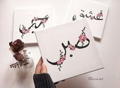 You can decide the words or names - - - Sabr - Hub - Aşk ? You can decide the words or names - - - Arabic Calligraphy Design, Calligraphy Drawing, Islamic Art Calligraphy, Calligraphy Alphabet, Calligraphy Doodles, Islamic Decor, Islamic Wall Art, Islamic Posters, Islamic Quotes