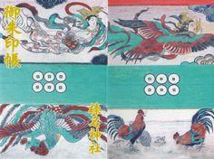 沼田榛名神社