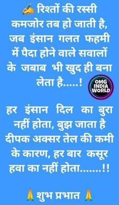 Swami Vivekananda, Love Quotes In Hindi, India, Goa India, Indie, Indian