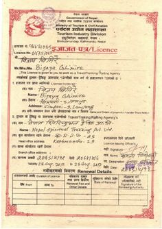 trekking License for Nepal Spiritual trekking P Ltd