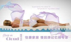 A Professional Memory Foam Products Manufacturer and Exporter welcomes you to visit our Booth in Global Sources Home Products China Sourcing Fair in Hongkong. Time:April 27-29, 2015, Booth No.:1L26, Contactor: Erwin Cao +86 135 8482 5129