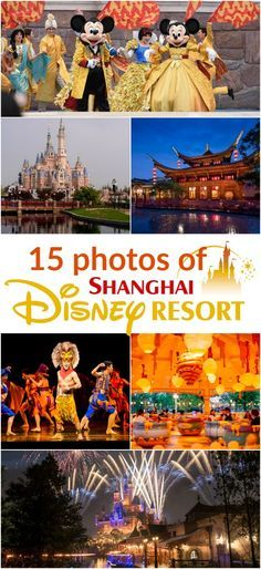 15 Awesome Photos of Shanghai Disneyland Resort that will make you want to plan your vacation NOW - I can't wait to visit this Disney theme park in China!