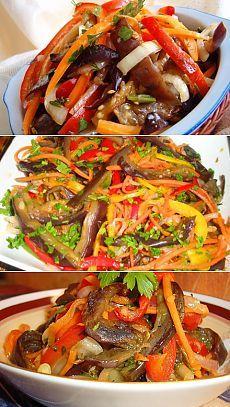 Корейский салат рецепт очень вкусный