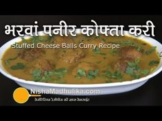 Malai Kofta - Stuffed Cheese Balls in Creamy Gravy, via YouTube ...