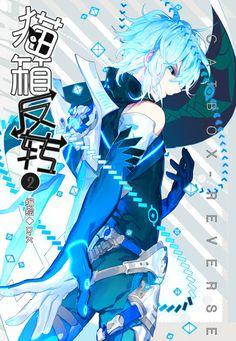 Dark Anime Guys, Cool Anime Guys, Handsome Anime Guys, Anime Boys, Chica Anime Manga, Manga Boy, Anime Art, Manhwa, Anime Blue Hair