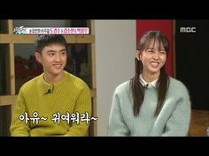 EXO's D.O. and Kim So Hyun compliments one another on 'Section TV' | allkpop.com