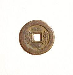 80b. Reverse side of a Guang Xu Tong Bao (光緒通寶) 1 cash coin cast at the 'DONG' (沽) (Dongchuan - 東川) Mint near Kunming, Yunnan Province, during the reign of Emperor Guangxu (1875-1908 AD).   22mm in size; 3+ grams in weight.