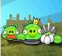 BAD PIGGYS