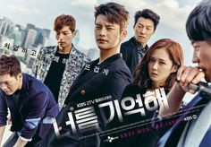 Siwon & Hyun Joong: I Remember You (Hello Monster)