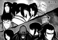 Basilisk -- anime