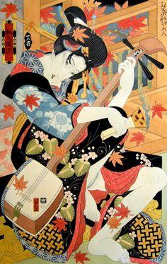 Hiroshi Hirakawa - 今様幽霊水滸伝
