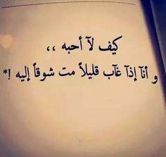 Image de arabic, عربي, and بغداد