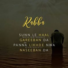 Sikh Quotes, Gurbani Quotes, Punjabi Quotes, Motivational Quotes, Inspirational Quotes, Holy Quotes, Neon Quotes, Qoutes, Devotional Quotes