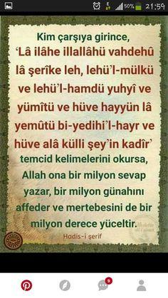 #hadis #resimlihadis #HzMuhammed - corek-otu-yagi.com Islam Quran, Islamic Quotes, Religion, Prayers, Death, Education, Rage, Amigurumi, Prayer