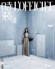 Paris, Angelababy, Poses For Photos, China, Harpers Bazaar, Marie Claire, Photoshoot, Magazine, Entertaining
