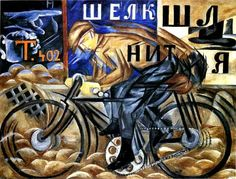 Il ciclista di Natalia Goncharova 1913