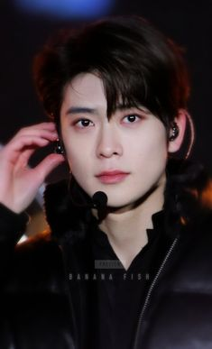 191129 Today Show Jung Yoon, Valentines For Boys, Jung Jaehyun, Jaehyun Nct, Today Show, Dimples, How Beautiful, Taeyong, Boyfriend Material