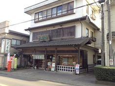 しずふぁん(shizufan.jp)は静岡の魅力をみんなで再発見し共有、発信するサイトです。