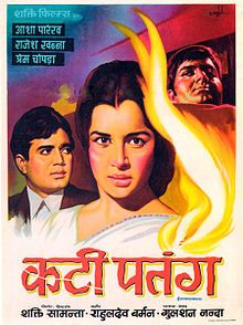 Kati Patang is a 1970 Hindi movie. The title translates to Cut Kite. It's based on Wooolrich's William Irish novel I Married a Dead Man. Old Bollywood Movies, Bollywood Posters, Vintage Bollywood, Bollywood Actors, Bollywood Theme, Indian Bollywood, Hindi Movie Film, Movie Songs, Hit Songs