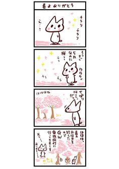 Picture Blog@owabird: にゃんこま漫画。358