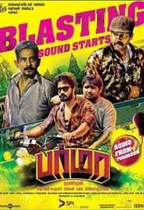 Watch Burma 2014 Full Hindi Movie Free  Watch Burma 2014 Full Hindi Movie Free Director: Dharani Dharan Starring: Michael Thangadurai, Reshmi Menon, Atul Kulkarni, Sampath Raj Genre: Comedy, Crime Released on: 12 Sep 2014 Writer: Dharani Dharan IMDB Rating: 6.6/10 (187 Votes) Duration: 100...