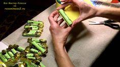 Букеты из конфет. Сладкое пирожное урок 2 часть 1