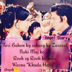 Shayari Urdu Quotes Love Pyaar
