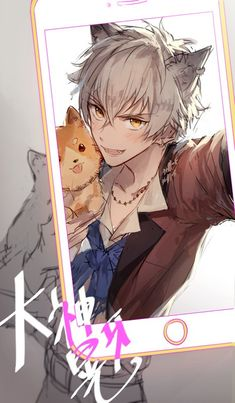 Ensembles stars Koga and Leon the dog