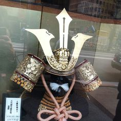 For sale at a Japanese sword shop in Toranomon